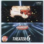 GAME SOUND EXPRES 12 「PROJECT DRAGOON THEATER 6」